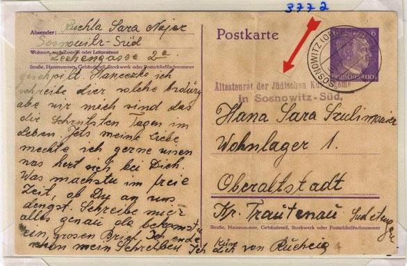 גלריית הגלויות והמכתבים