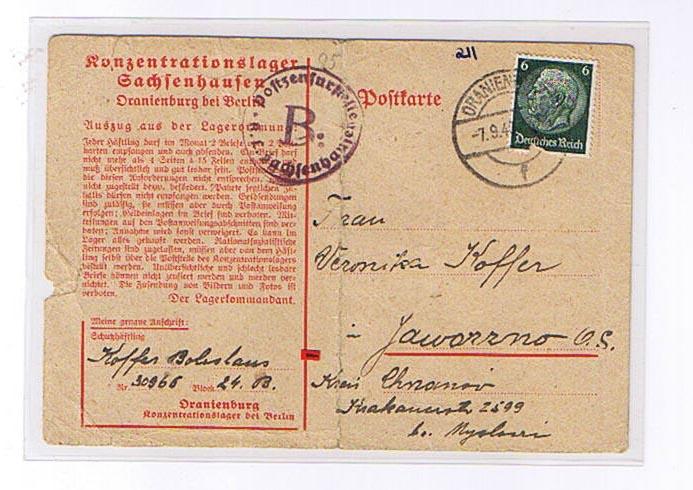 מחנה הריכוז זקסנהאוזן