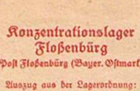 מחנה הריכוז פלוסנבורג